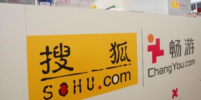 搜狐畅游宣布私有化后股价涨近50%,《天龙八部》已老、畅游能否重生