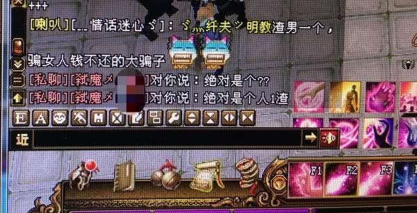 天龙八部:太奇葩了!游戏里骗老婆钱的见过吗?被全区嫌弃!  第8张