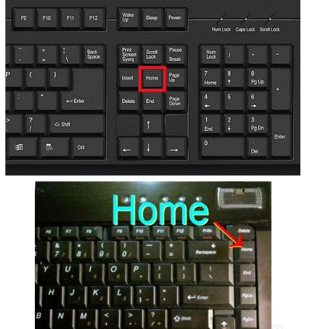 用天龙八部脚本找不到Home键请进来看看  第2张