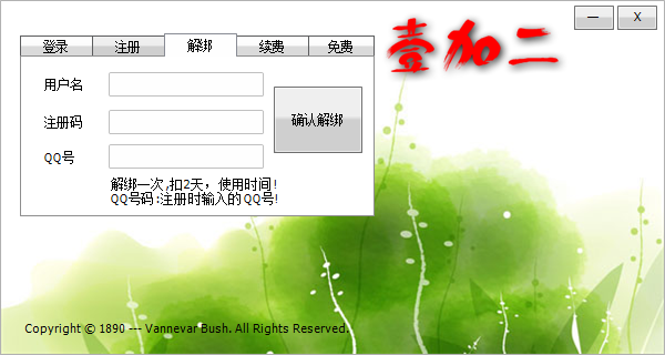 天龙八部满天星(圣斗士)注册、登录教程  第3张