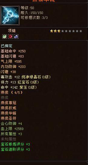 天龙八部老玩家两天打造满一卡58星宿,网友:这才是真正的怀旧  第6张