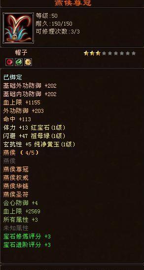 天龙八部老玩家两天打造满一卡58星宿,网友:这才是真正的怀旧  第7张