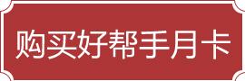 天龙辅助购买地址 - 支持支付宝、微信扫码付款