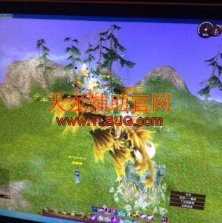 新天龙八部玩家苦寻当年的师傅 8年间玩了十个服务器  第5张
