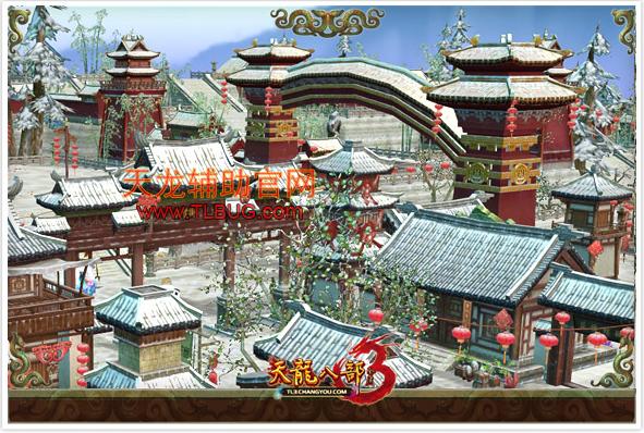 新天龙八部玩家苦寻当年的师傅 8年间玩了十个服务器  第7张